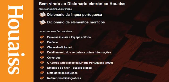 dicionário Houaiss eletrônico